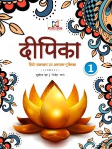 Deepika_Hindi-1