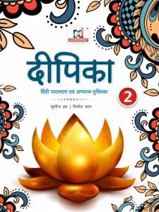 Deepika_Hindi-2
