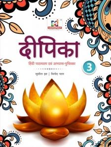 Deepika_Hindi-3