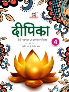Deepika_Hindi-4