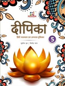 Deepika_Hindi-5