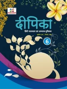 Deepika_Hindi-6
