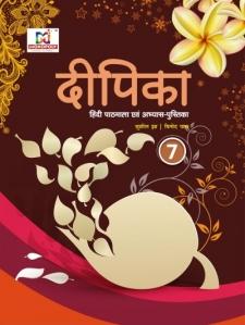 Deepika_Hindi-7
